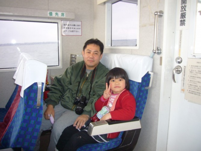 佐久島渡船