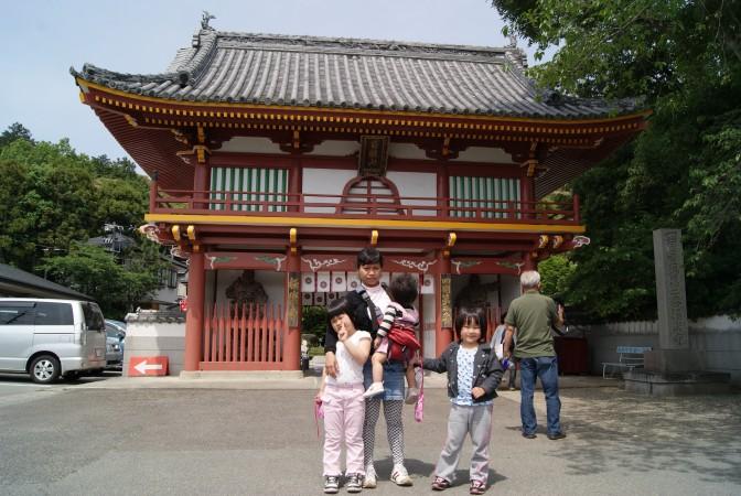 2番札所極楽寺