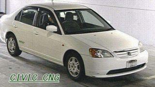 CNG自動車