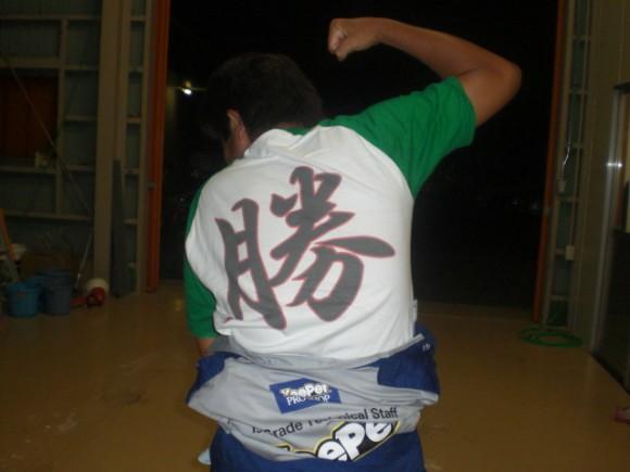 マサルTシャツ