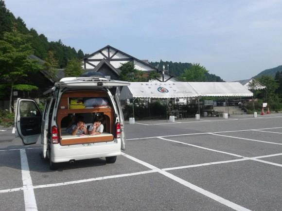 茶臼山の道の駅
