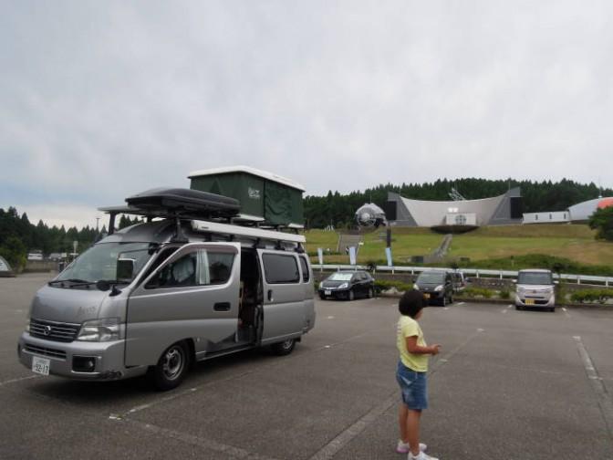 能登島の道の駅