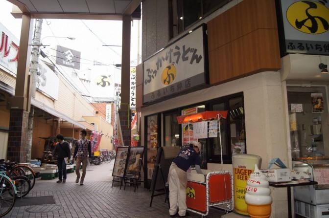 日本一のうどん
