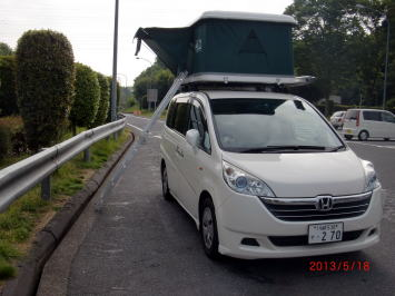 川崎のルーフテント屋