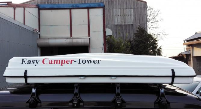 ルーフテント・イージーキャンパー タワー