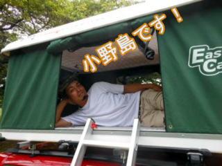 千葉のルーフテント店