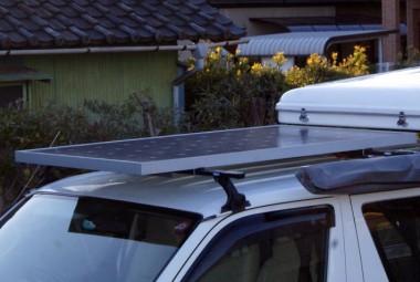 キャンピングカーのソーラーシステム
