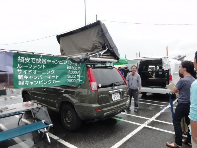 キャンピングカーショーでルーフテントの展示
