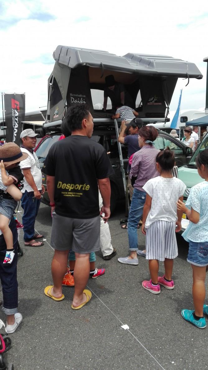 静岡キャンピングカーショー