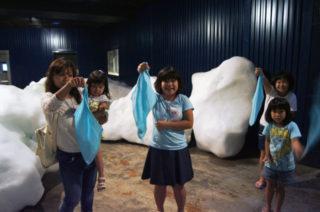 流氷博物館
