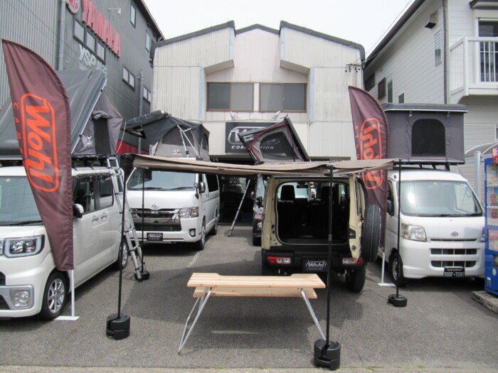 愛知のルーフテント展示会